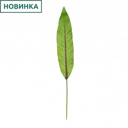 7143/0033-9(Promo) Лист длинный узкий (зеленый)