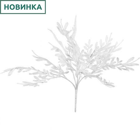 7143/А2783-35 Куст декоративный белый h35см