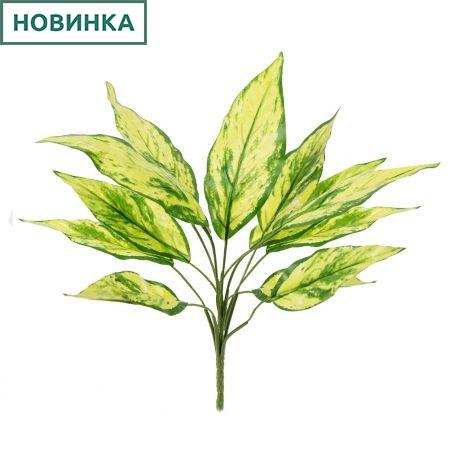 7143/0322-5 Кустик под диффенбахию (желто-зелен.)