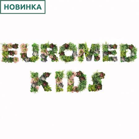 Логотип EUROMED KIDS с суккулентами (300*h27см)