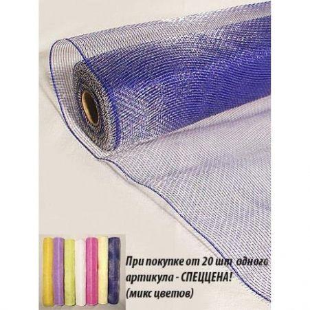 Сетка с переливом(Sale) (синий) синтет. ш 53см*9м