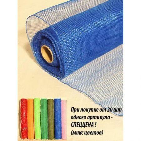 Сетка простая(Sale)(синяя) синтет. ш 53см*9м