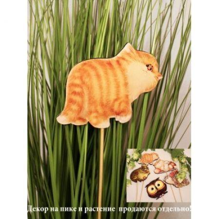 "807/004-3(Sale) Декор на пике ""Рыжий кот"""