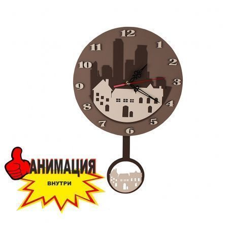 "801М/01-1(Sale) Часы с маятником d-29 ""Город"""
