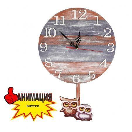 """801М/03-1(Sale) Часы с маятником d-29 """"Совы пара""""(фиоле)"""