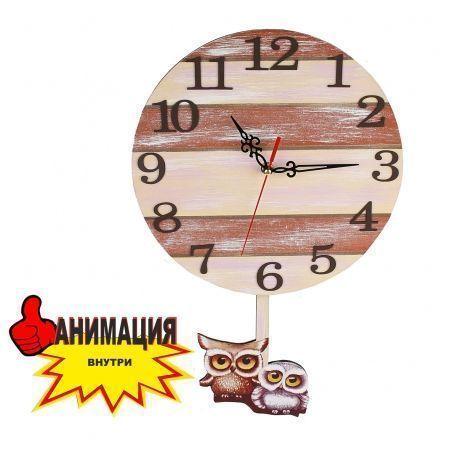"801М/03-2(Sale) Часы с маятником d-29 ""Совы пара""(песоч)"