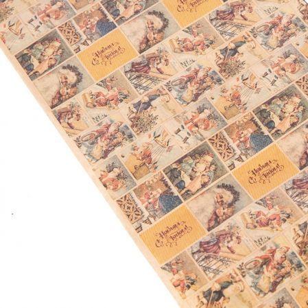 Бумага в рулоне Крафт 70см*10м НГ с рисунком(40г/м2)(М)