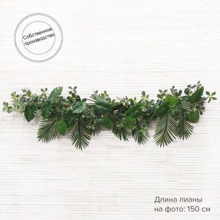 Л/ОС/02 Зелень с листьями пальмы на оригинальном стволе (латекс)