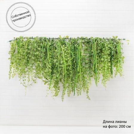 Л05 Лиана с ампельными растениями L100см