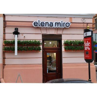 Elena Miro - сеть бутиков женской одежды